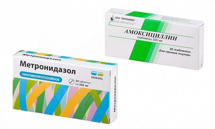 Амоксициллин при гастрите как принимать дозировка — врачи — г.владивосток — отзывы.