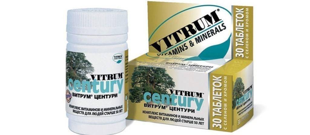 Топ-22 лучших витаминов для женщин
