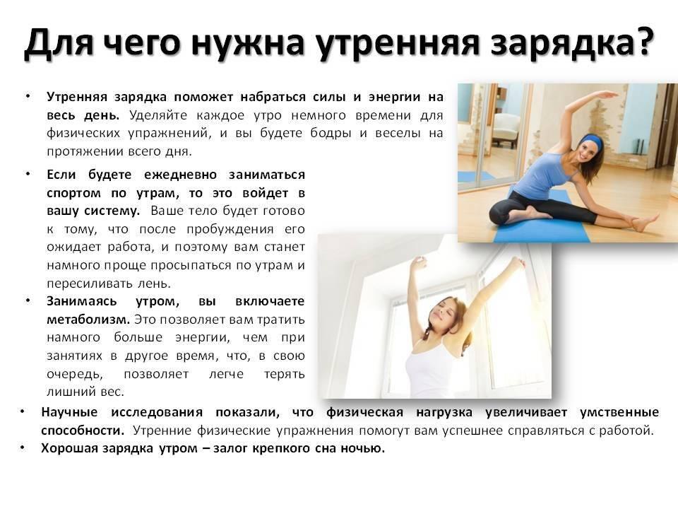 Зарядка для спины и шеи – зарядка для спины и позвоночника на мяче, стуле, валике, шведской стенке; при остеохондрозе, грыже, сколиозе, при беременности