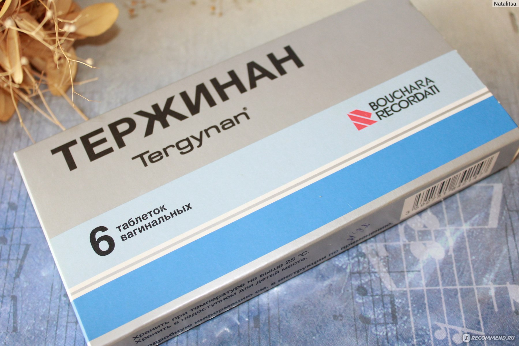 Лечение молочницы в домашних условиях у женщин