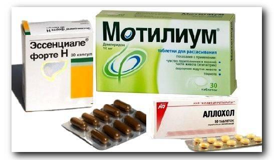Кислый привкус во рту, в том числе после еды, по утрам: причины и лечение, особенности у женщин и мужчин