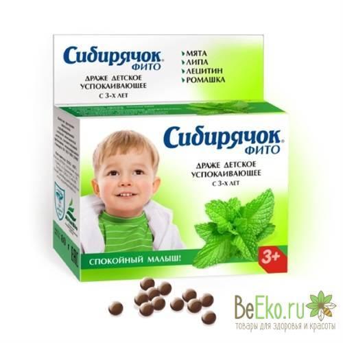 Рейтинг топ 7 лучших витаминов для детей для иммунитета!