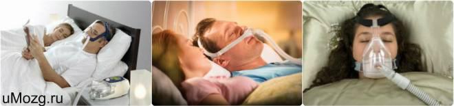 Что такое ночное апноэ, причины и лечение остановки дыхания во сне pulmono.ru что такое ночное апноэ, причины и лечение остановки дыхания во сне