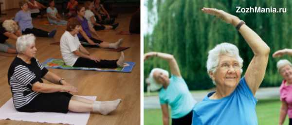 Гимнастика для пожилых: пилатес, цигун и зарядка
