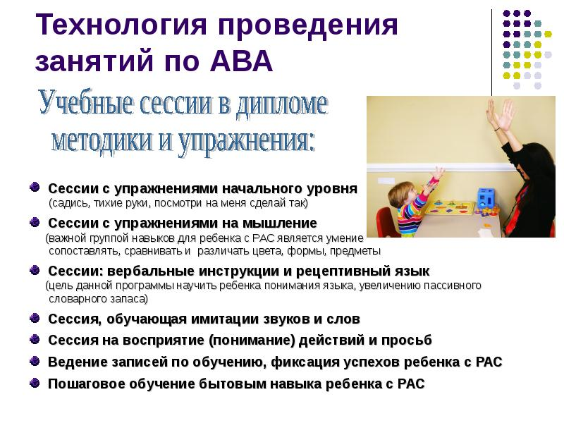 Сенсомоторная алалия: причины, симптомы и лечение в статье детского невролога гаврилова т. а.