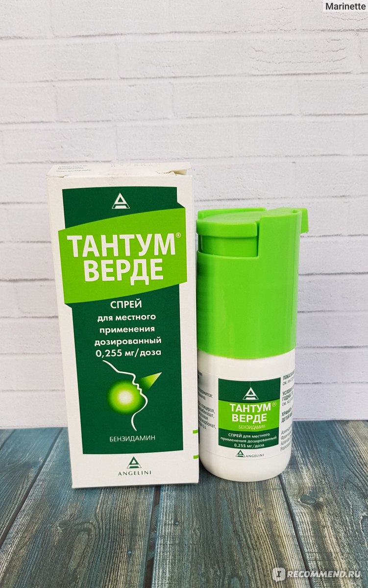 Тантум верде: аналоги и описание препарата