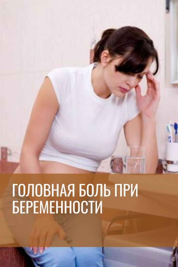 У ребенка болит голова в лобной части: причины и лечение