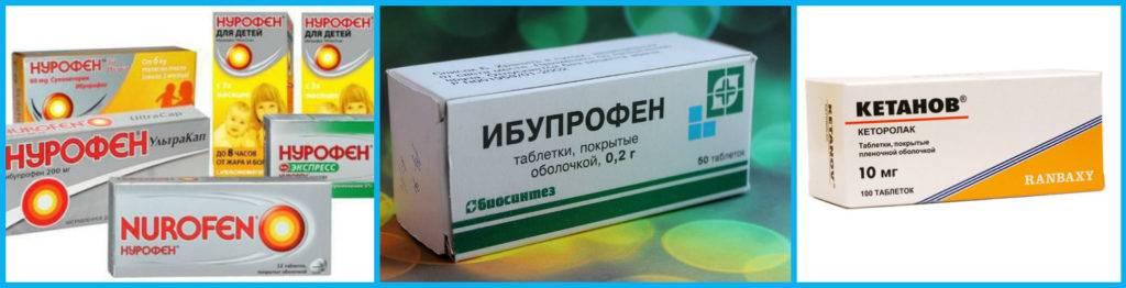 Обезболивающие средства от зубной боли при беременности: традиционные и народные средства, как безопасно снять боль