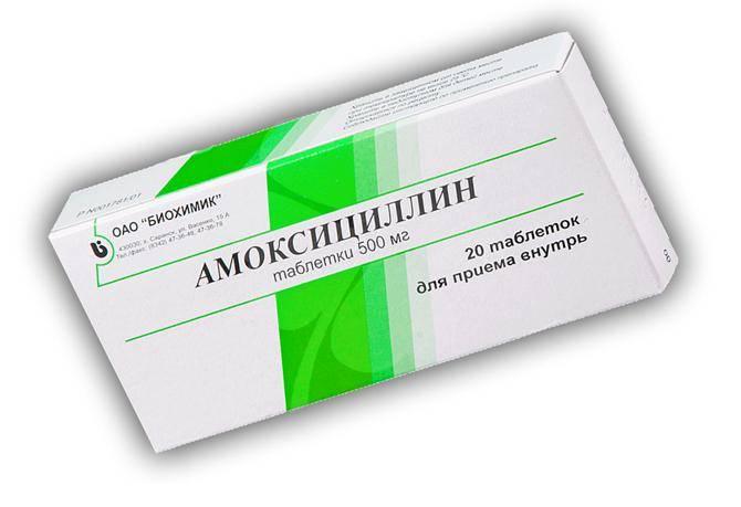 Как принимать метронидазол с амоксициллином