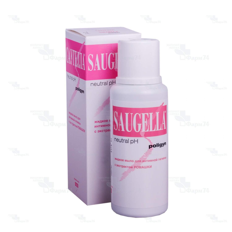 Саугелла для интимной гигиены