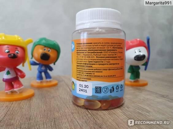 Витамишки: вся линейка витаминов