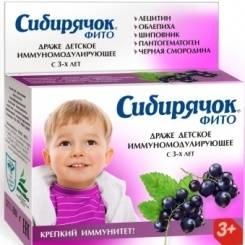Какие витамины выбрать для детского иммунитета?
