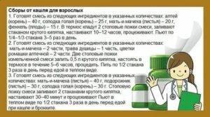Лечим простуду в домашних условиях: народные методы и рецепты