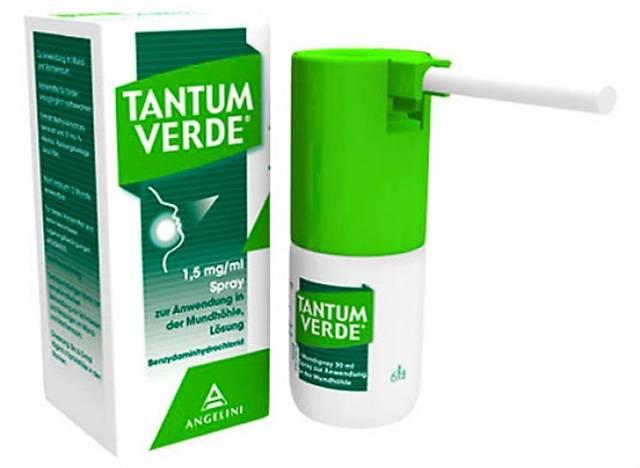 Тантум верде – дешевые аналоги лекарства для детей и взрослых