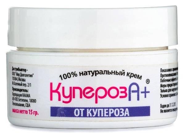 Какие крема использовать от розацеа? препараты для лечения, список антибиотиков, мази, средства и косметика
