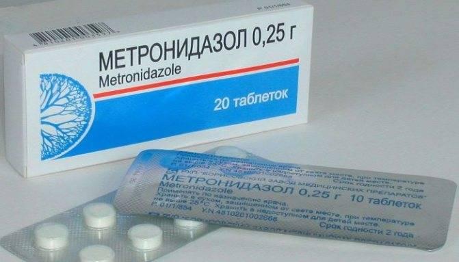 Можно ли принимать одновременно амоксициллин и метронидазол