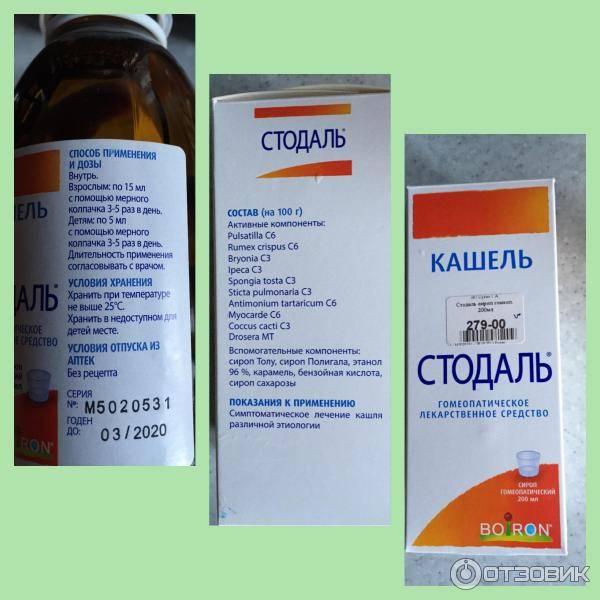 Температура кашель насморк у ребенка - лечение лающий сухой