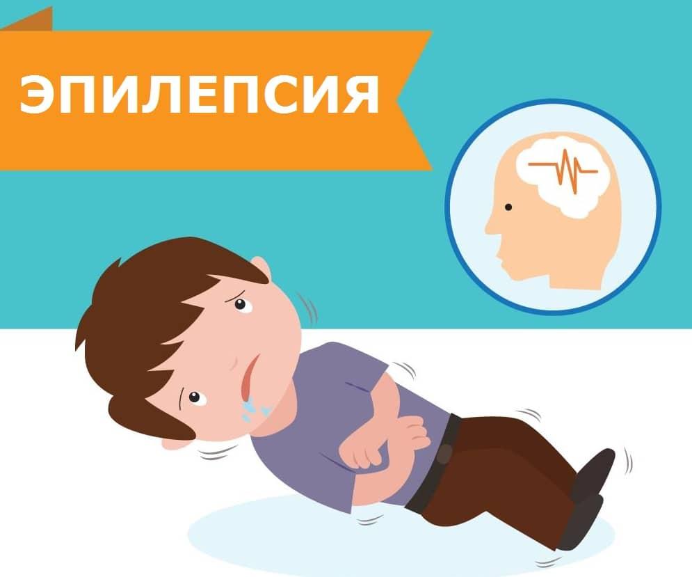 Эпилепсия у детей - симптомы, лечение, причины возникновения