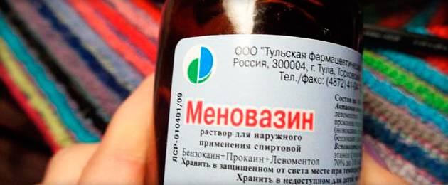 Что лечит меновазин. меновазин: стоит копейки, а лечит 13 болезней!
