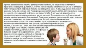 У ребенка болит горло: чем лечить   parents