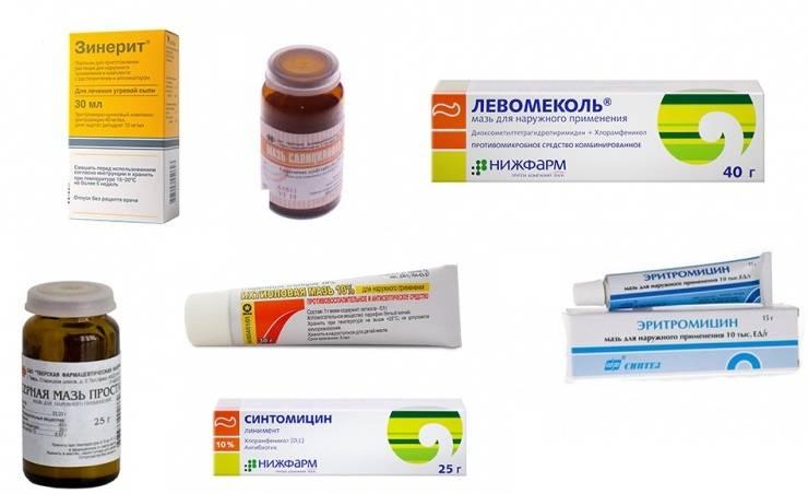 Аптечные средства от прыщей: недорогие препараты, лучшие и дешевые мази от угревой сыпи и следов от них на лице, лекарство