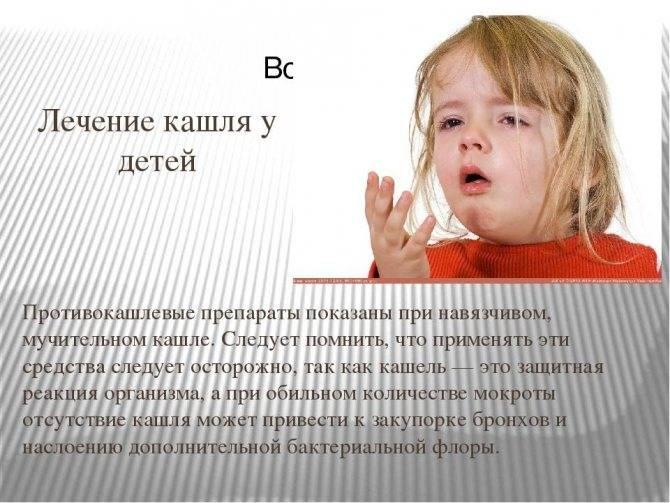 Признаки бронхита у ребенка – как распознать болезнь?