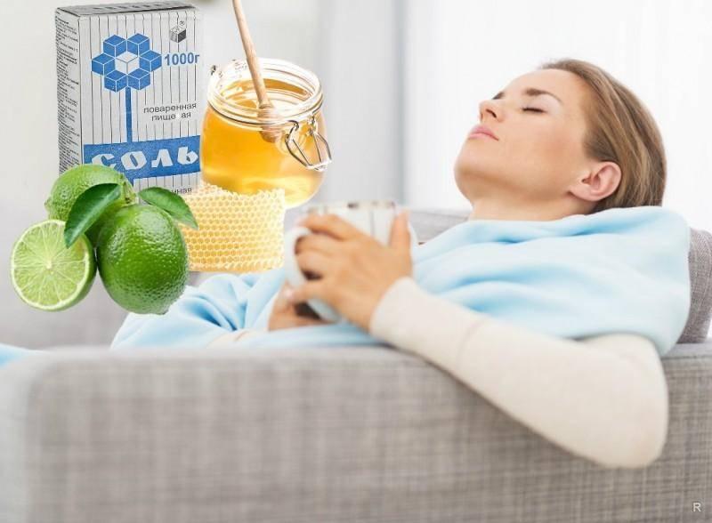 Лечение травами при беременности   компетентно о здоровье на ilive