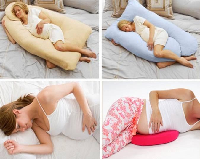 Боковая поза для сна при беременности: какой вариант лучше
