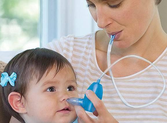 Насморк у новорожденного: чем лечить и что делать?