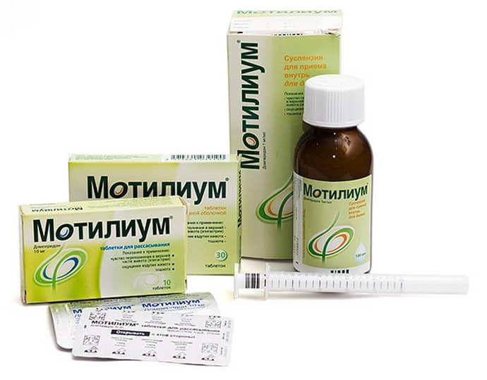 Лекарство при гастрите желудка при повышенной кислотности