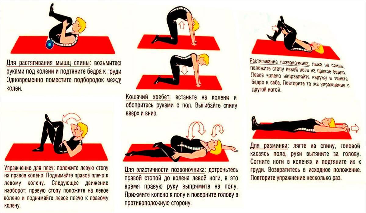 Массаж и упражнения при шейном остеохондрозе в домашних условиях: фото и видео