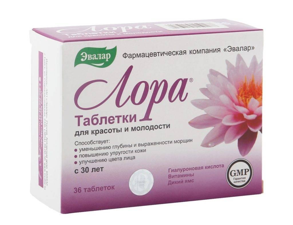 Какие лучше купить витамины для женщин после 55:  отзывы врачей