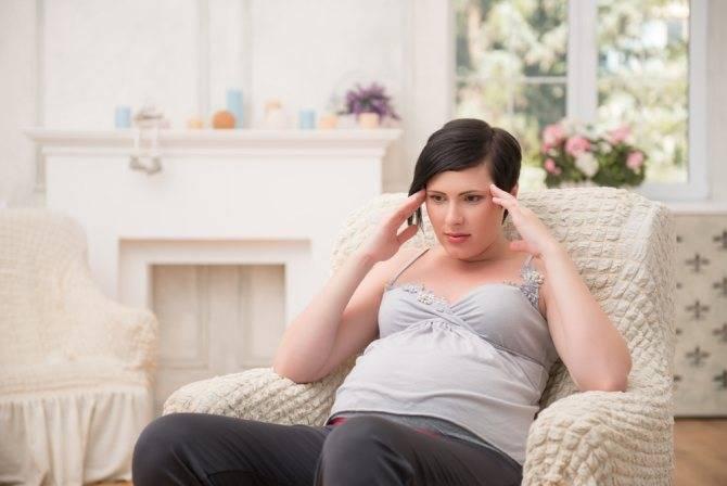 Головная боль при беременности в первом, втором и третьем триместре: причины, лечение, разрешенные препараты / mama66.ru