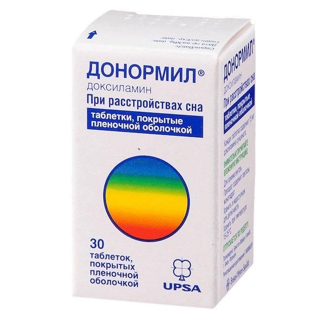 Таблетки от бессонницы без рецептов и привыкания: цена, отзывы