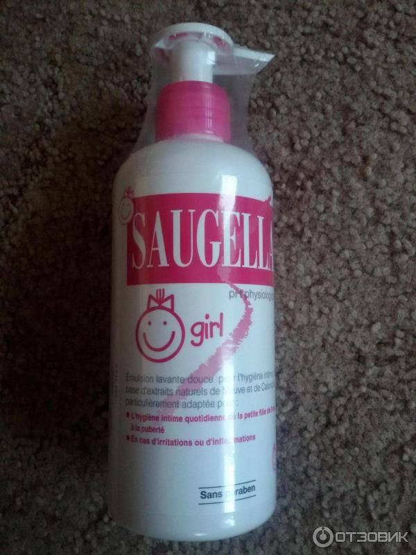 Саугелла для интимной гигиены (saugella), отзывы саугелла для интимной гигиены (saugella), отзывы