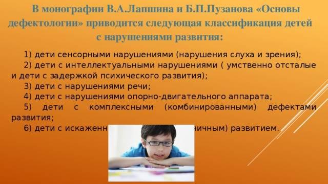 Аутизм. дцп. эпилепсия. зпрр. зрр. зпр. сдвг. восстановление детей | восстановление детей. аутизм. дцп. эпилепсия. блог о тенториум