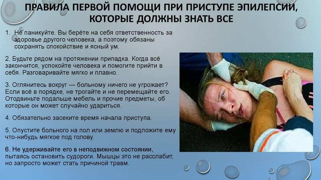 Эпилептические припадки после алкоголя