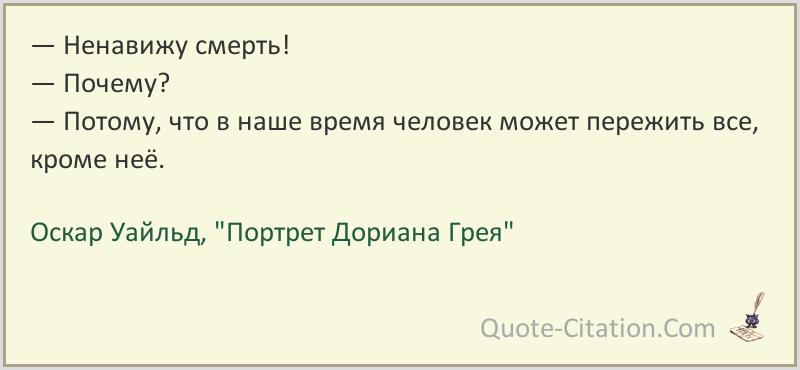 Анекдот: Все знают этот принцип, что если у тебя нет…